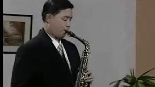 萨克斯管吹奏法