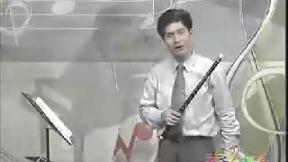 张维良笛子视频学习